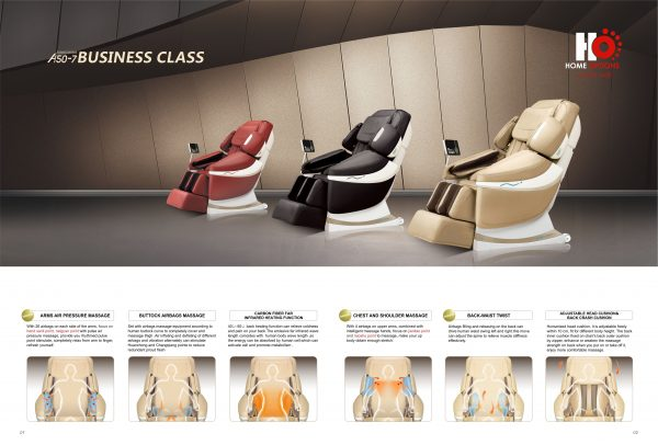 Massage chair -1584