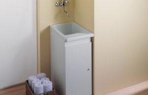 Riba Laundry Sink-986